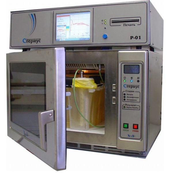 Микроволновая система дезинфекции медицинских отходов Стериус-1
